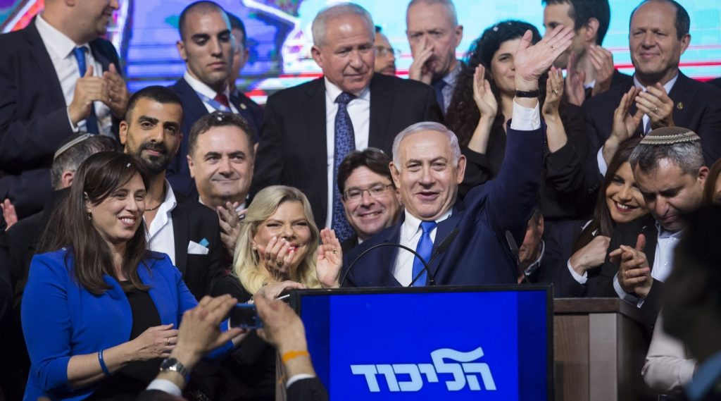 Central Elections Committee published the final results of Israeli parliamentary election
