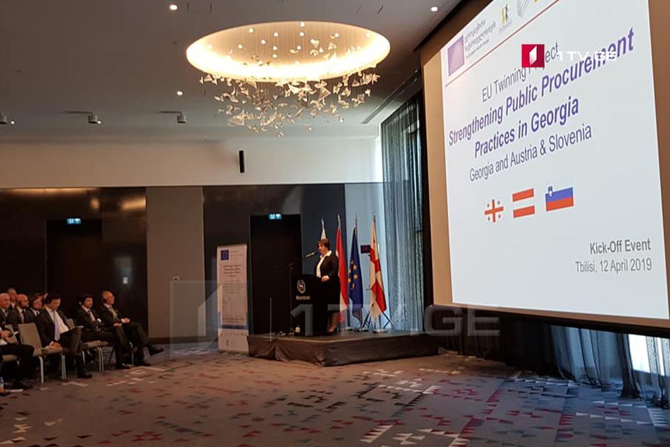 """თბილისში ევროკავშირის პროექტის """"საქართველოს საჯარო შესყიდვების სისტემის გაძლიერება"""" პრეზენტაცია მიმდინარეობს"""