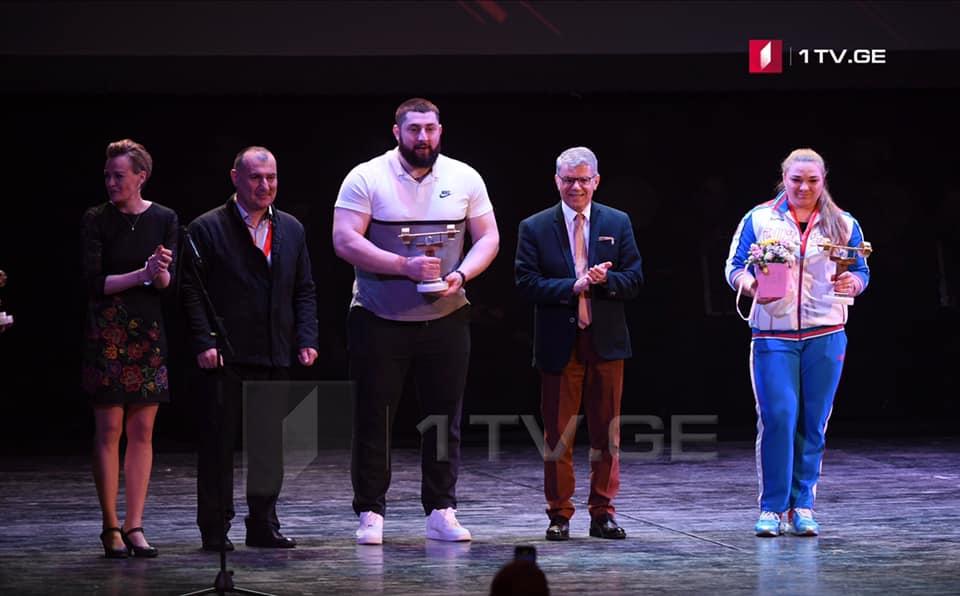 ევროპის ჩემპიონატის ოფიციალური დახურვა ბათუმის ხელოვნების სახლში გაიმართა - ღონისძიებაზე სპეციალური პრიზით საქართველოს პირველი არხიც დაჯილდოვდა