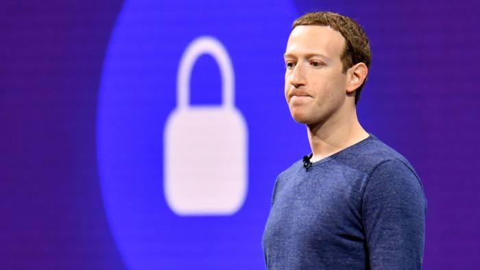 отели фейсбук просит фото лица найти