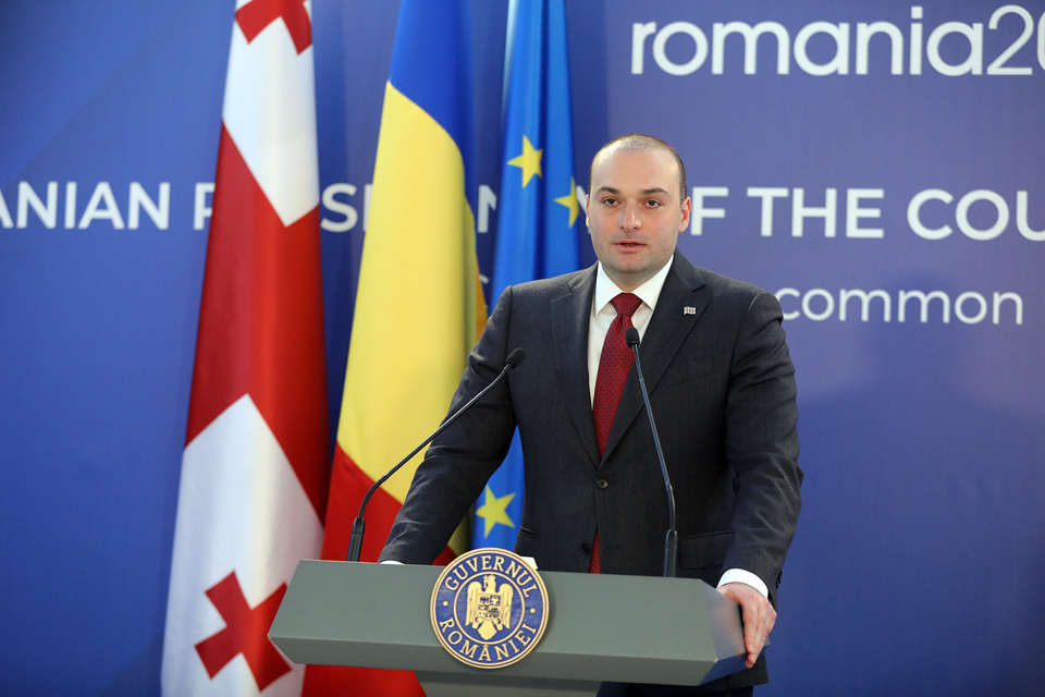 Mamuka Bakhtadze: We have special relations with Romania