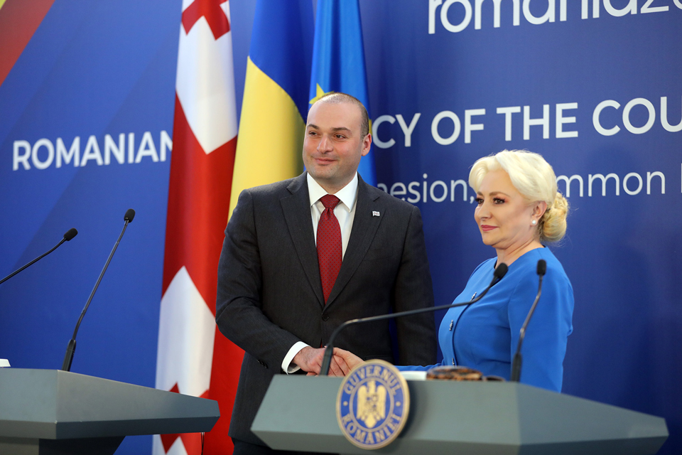 Mamuka Bakhtadze: We value active efforts of Romania for maintaining idea and concept of EP at a high level