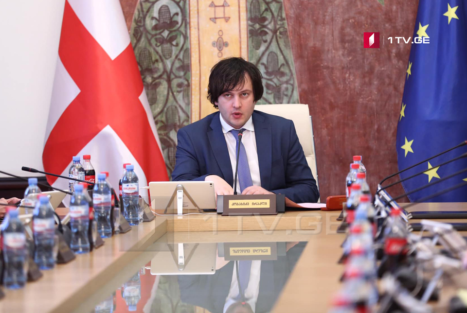 Meeting at Parliament over recommendations of Venice Commission