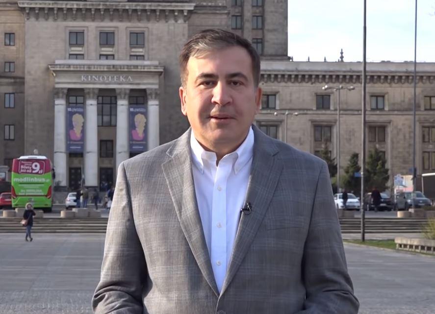 Михаил Саакашвили обращается к Владимиру Зеленскому - В первую очередь снимите с должности Главного прокурора