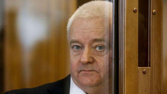 რუსეთში შპიონაჟში ბრალდებულ ნორვეგიის მოქალაქეს 14-წლიანი პატიმრობა მიუსაჯეს