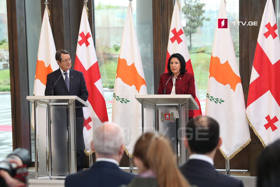 President of Georgia - Cyprus recognizes Georgia as a safe country