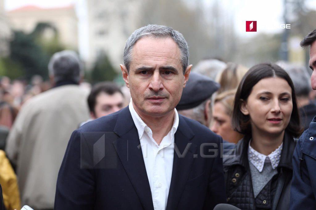 """""""Avropa Gürcüstanı"""" və """"Azad Demokratlar"""" sabah etiraz yürüşünü təşkil edəcəklər"""