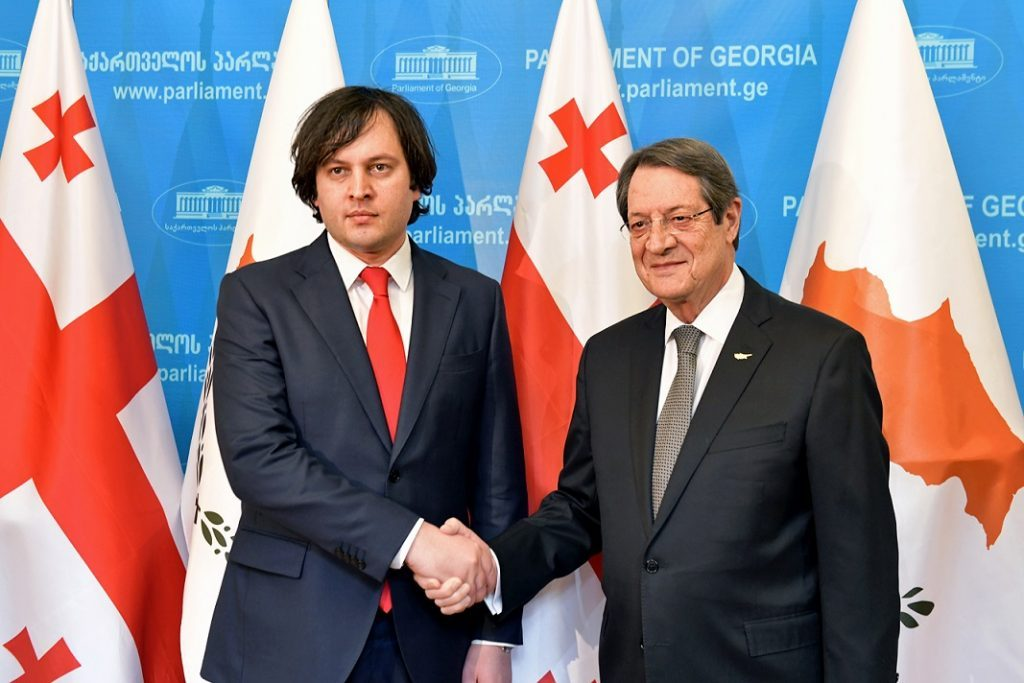 Kipr prezidenti Nikos Anastasiadias - Kipr Gürcüstanın Avropa İttifaqında səfiri olacaq