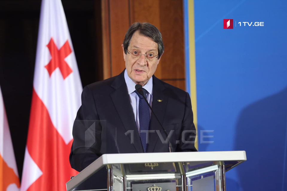 Nicos Anastasiades: Georgia-Cyprus economic relations lag behind political, cultural relations