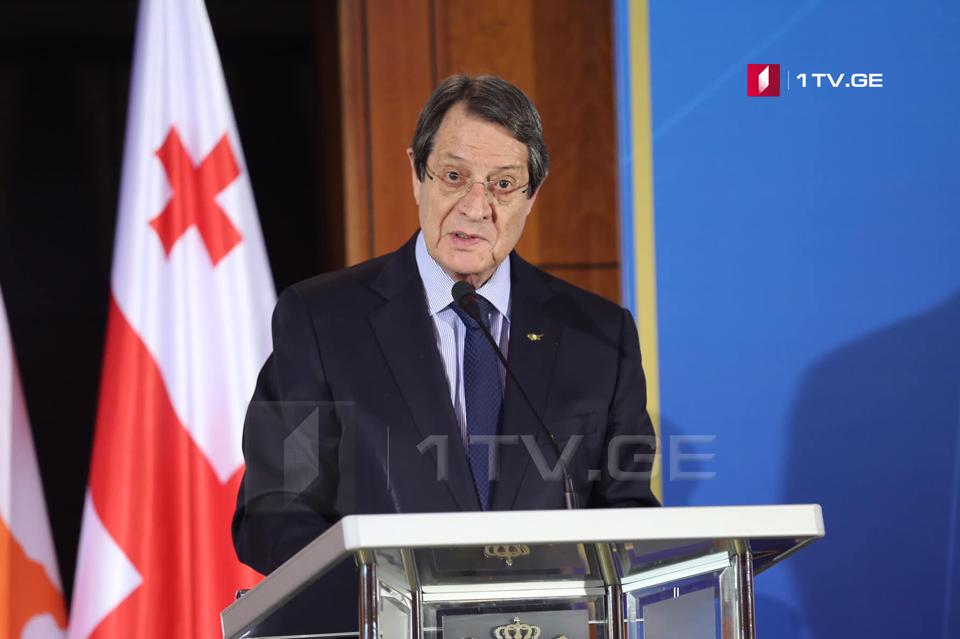 Nicos Anastasiades: Georgia-Cypruseconomic relations lag behind political, cultural relations