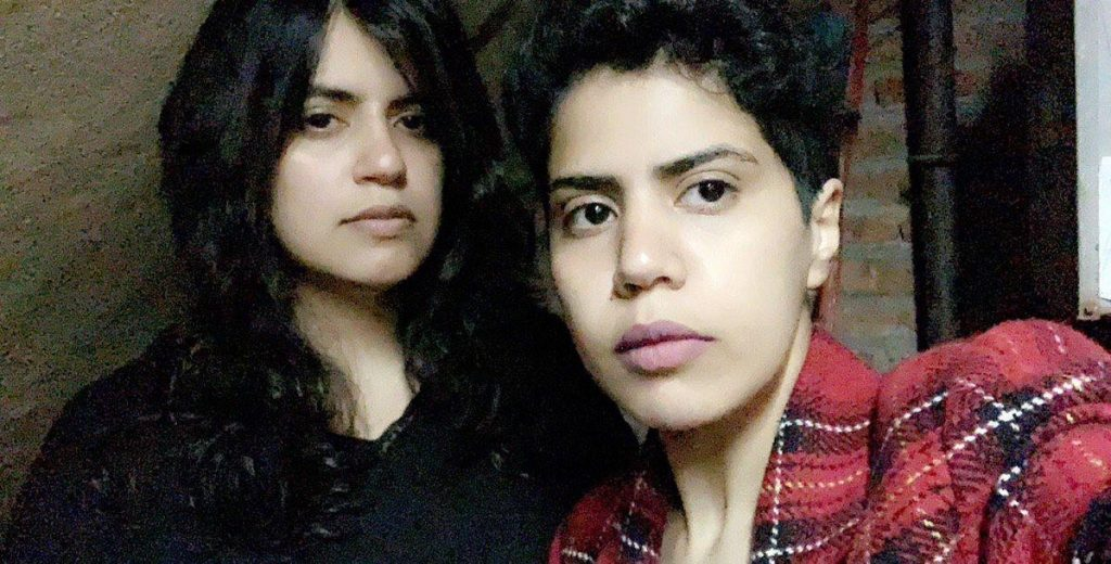 შსს - საუდის არაბეთიდან ჩამოსული დები საქართველოში თავშესაფრის მაძიებლის პროცედურების გავლას დათანხმდნენ