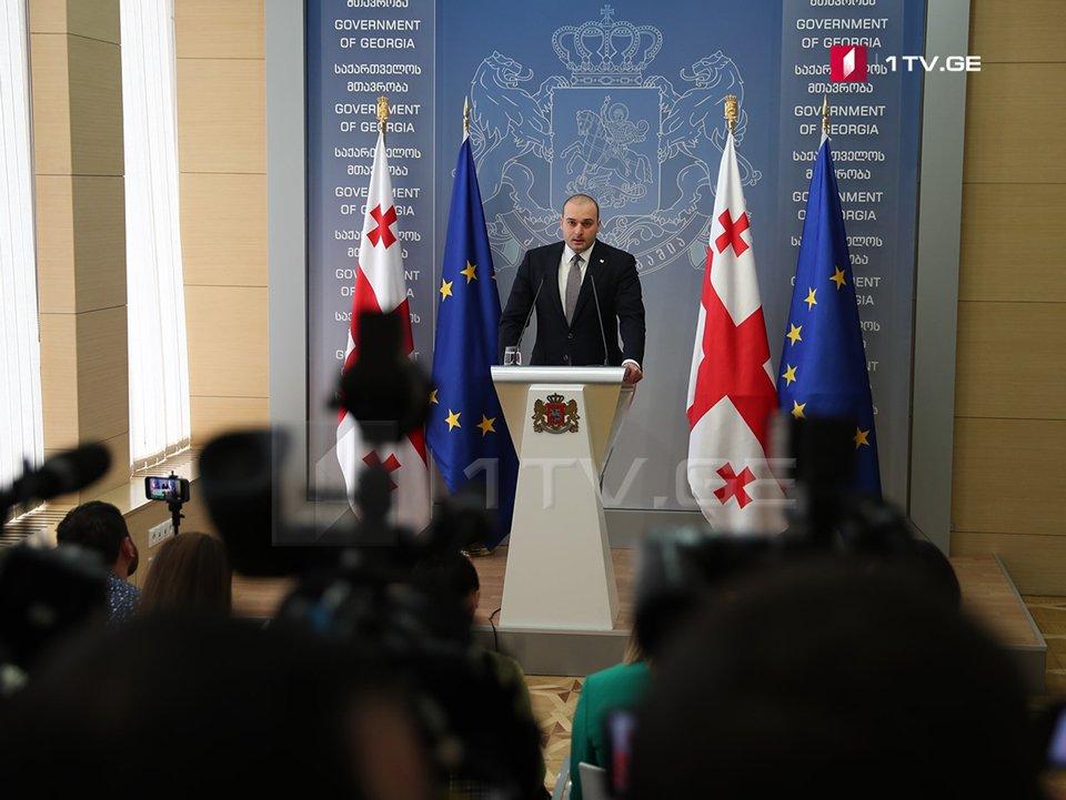 Правительство Грузии начало образовательную программу для молодежи, проживающей на оккупированных территориях