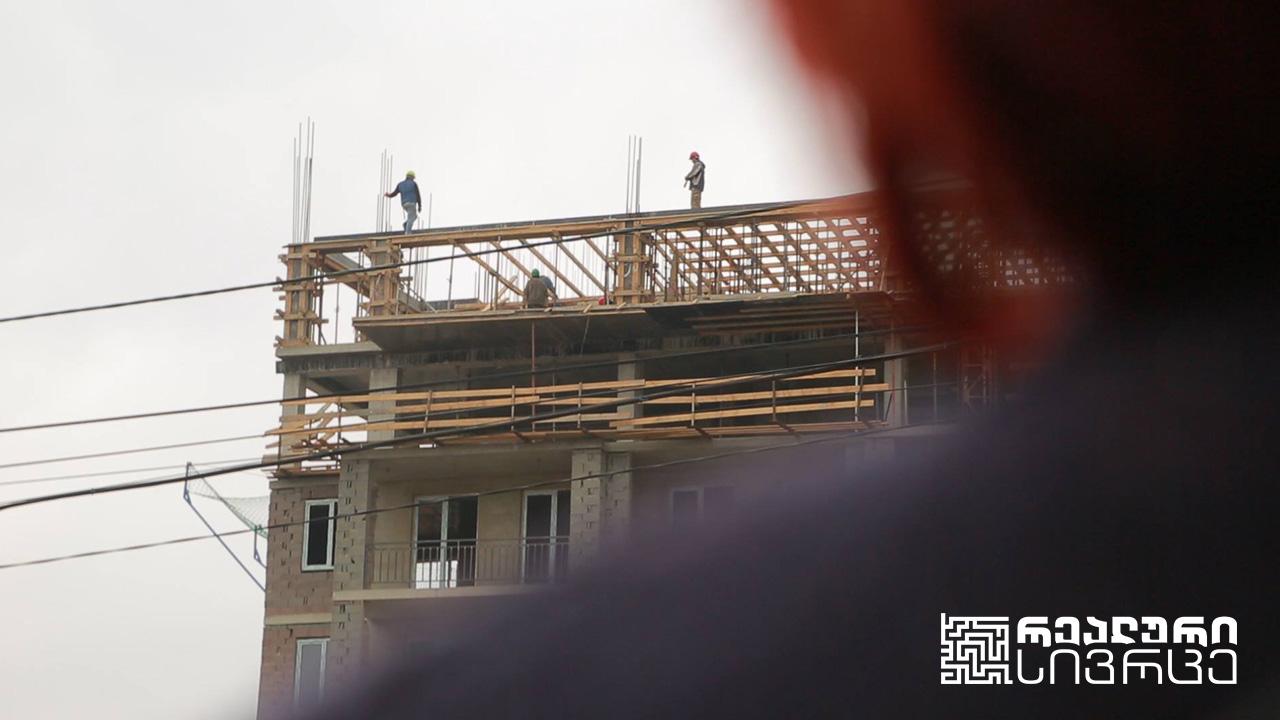 რეალური სივრცე - რატომ კვდებიან მუშები მშენებლობებზე #LIVE