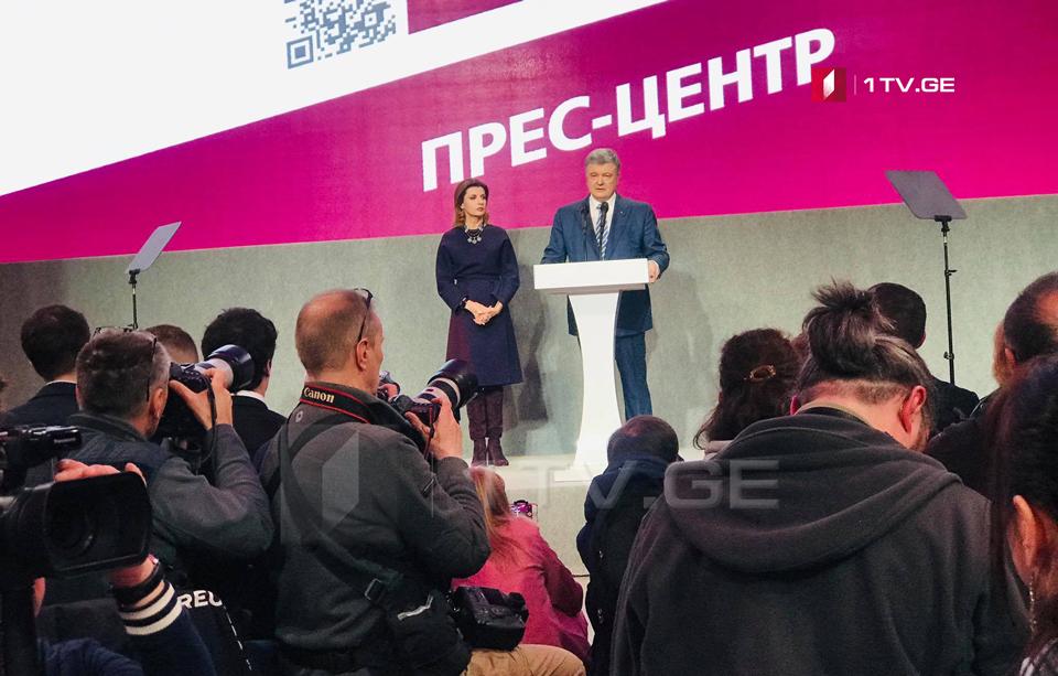 Петро Порошенко Владимир Зеленскийæн   президентон æвзæрстыты уæлахиздзинад арфæ кæны