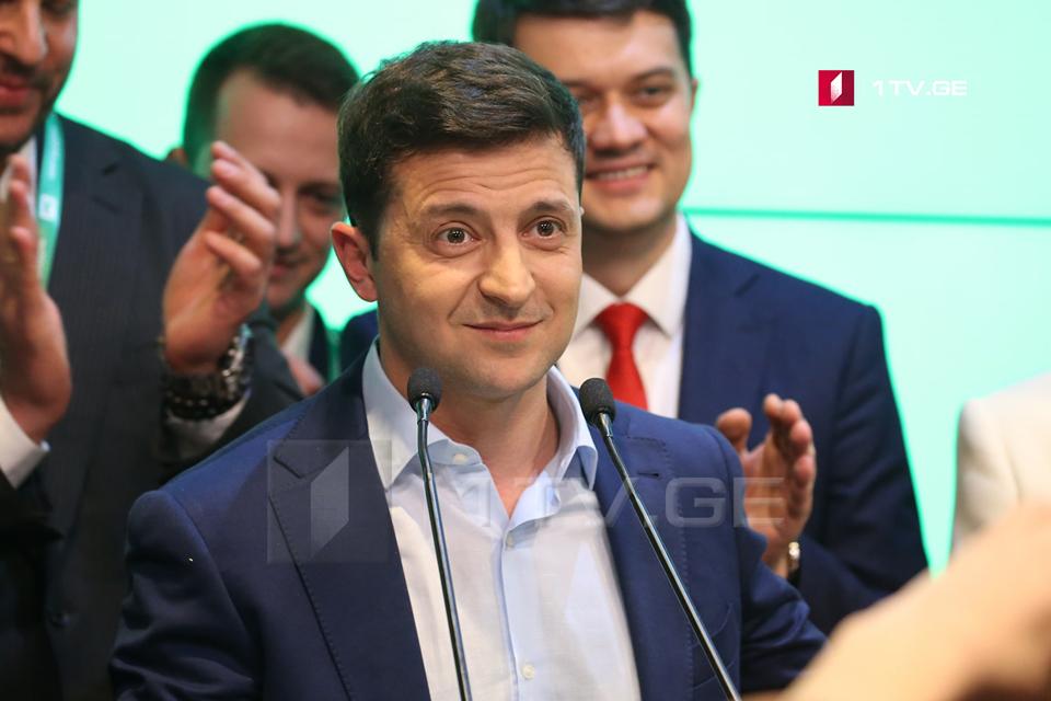 საქართველოში, უკრაინის საელჩოში გახსნილ საარჩევნო უბანზე ხმათა უმრავლესობა ვლადიმირ ზელენსკიმ მიიღო