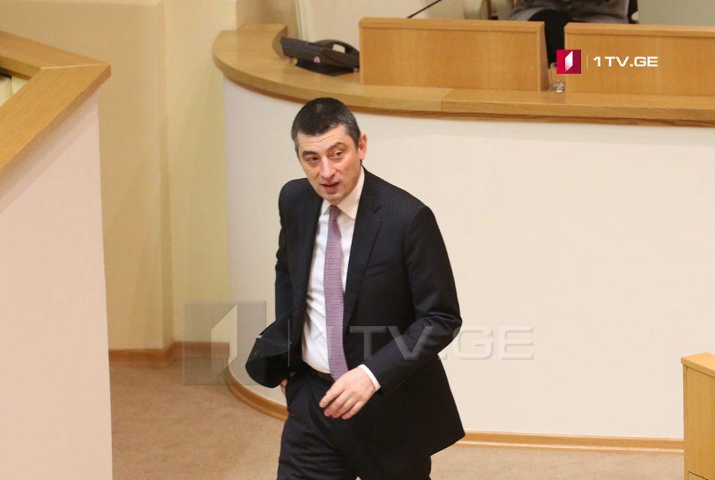 Первое заседание правительства под руководством Георгия Гахария состоится завтра