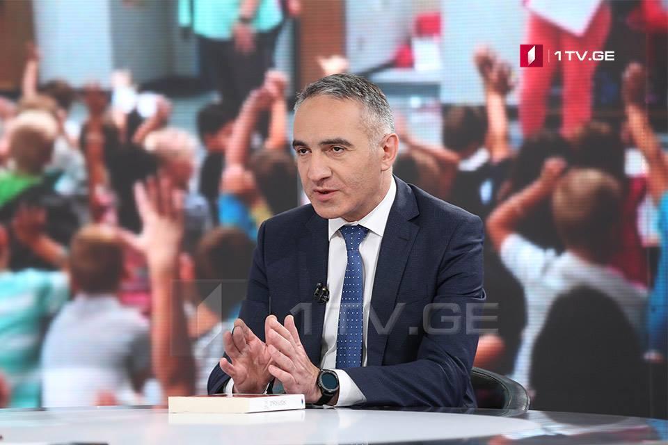 Михаил Батиашвили - Как минимум 7 миллиардов лари требуется на то, чтобы довести школьную инфраструктуру до западных стандартов