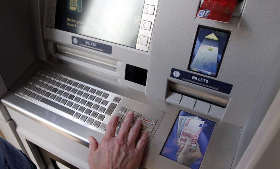 Во Франции задержали обвиняемых в краже 270 000 евро из банкомата, среди них есть гражданин Грузии