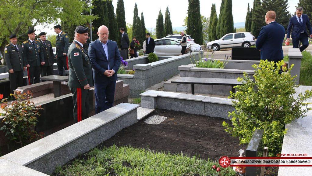 Լևան Իզորիան հարգել է Վրաստանի միասնության համար մարտերում զոհված հերոսների հիշատակը