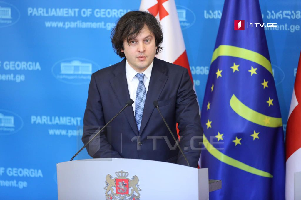 Irakli Kobakhidze: Role of CoE in strengthening Georgian democracy is invaluable