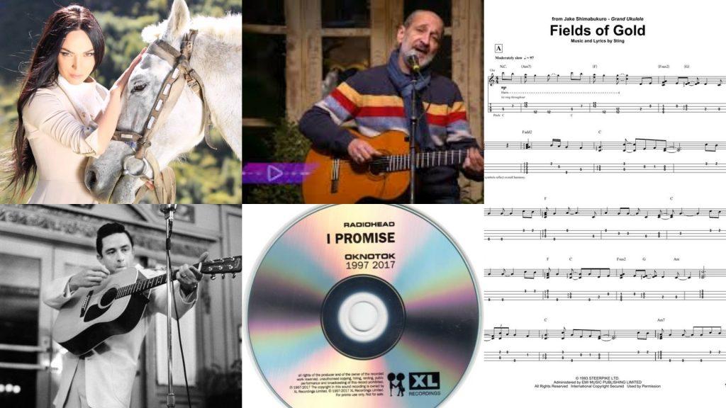 რადიო აკუსტიკა - ინტერვიუ მომღერალ ნინო ბაშარულთან/ტოპ 5–სიმღერები ჯონი ქეშზე
