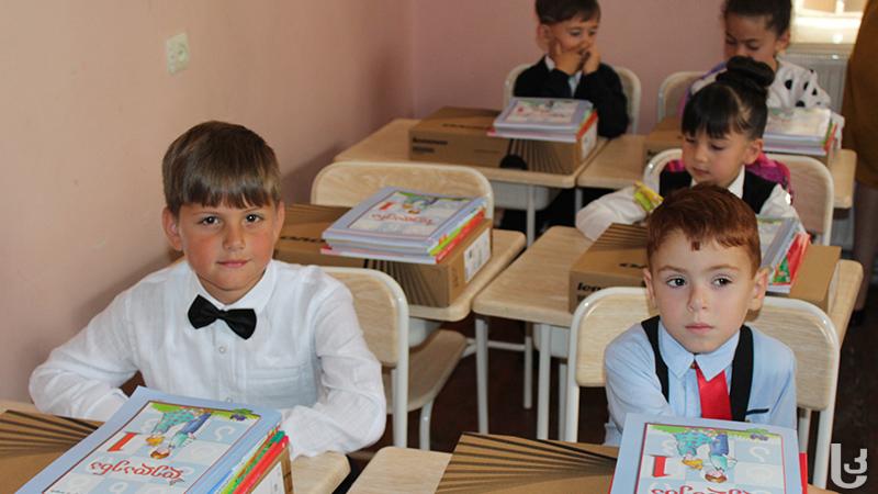 #სახლისკენ - პირველკლასელთა რეგისტრაციის ვადები და ეტაპები გამოცხადდა – 2019-2020 სასწავლო წელი
