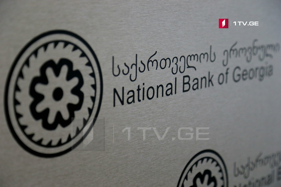 NBG: Volume of money transfers from abroad rose by 49.5% in March