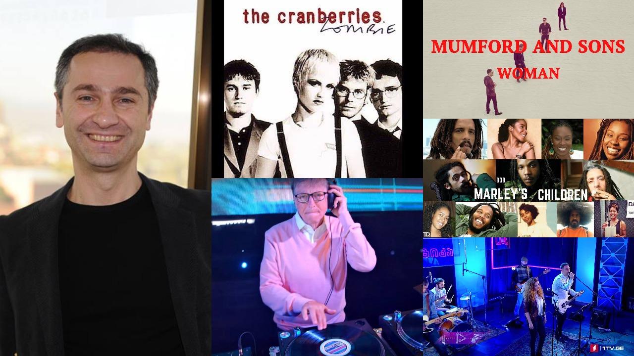 რადიო აკუსტიკა - ინტერვიუ ზურაბ მანჯავიძესთან / ბობ მარლის შვილის ტოპ 5