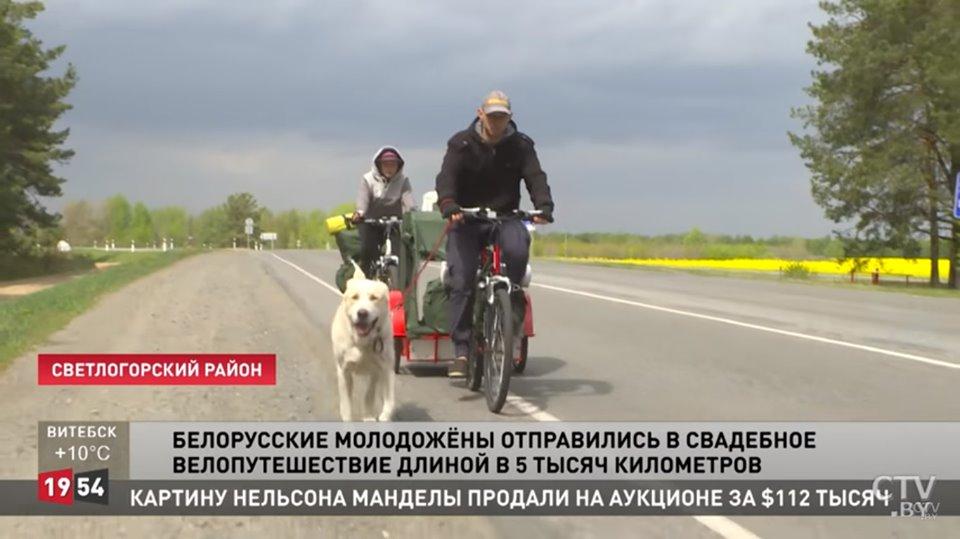 ახალდაქორწინებული წყვილი ბელარუსიდან საქართველოში ველოსიპედებით მოგზაურობს