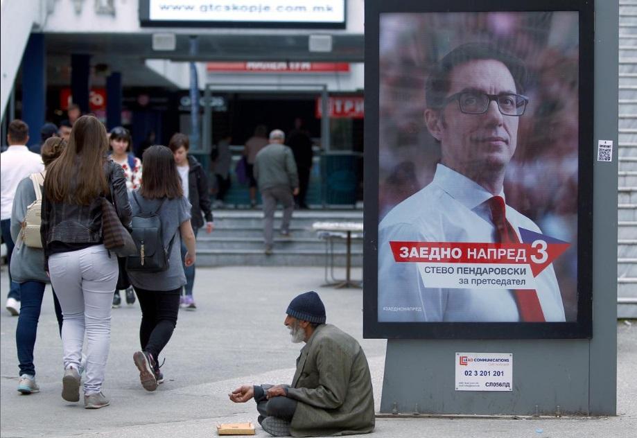 ჩრდილოეთ მაკედონიაში საპრეზიდენტო არჩევნების მეორე ტური მიმდინარეობს