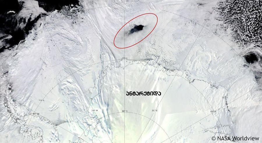 ანტარქტიდაზე გაჩენილი იდუმალი, უზარმაზარი ხვრელის საიდუმლო ამოხსნილია