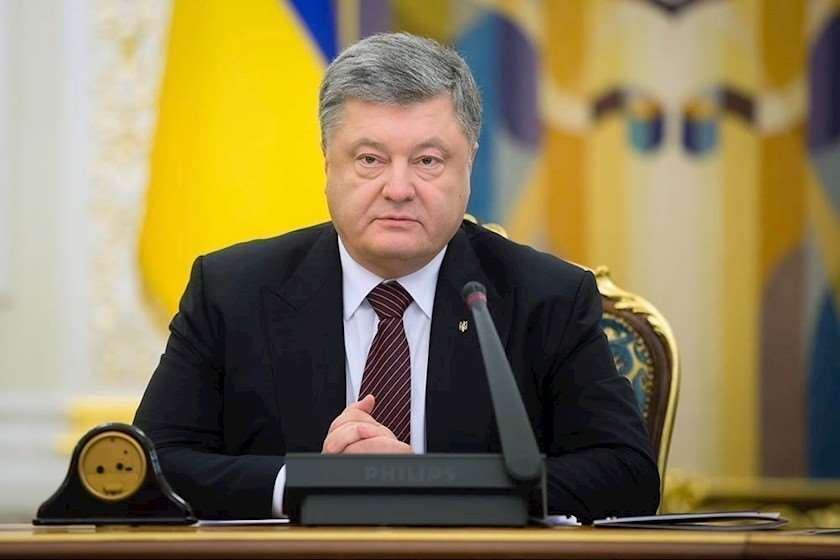 Petro Poroshenko summoned for interrogation on May 7