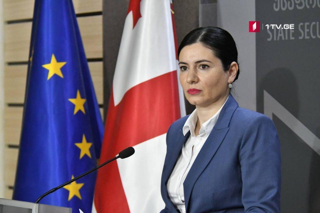 СГБ - Выявлен умысел Малхаза Мачаликашвили убить Сосо Гогашвили и членов его семьи путем организации теракта