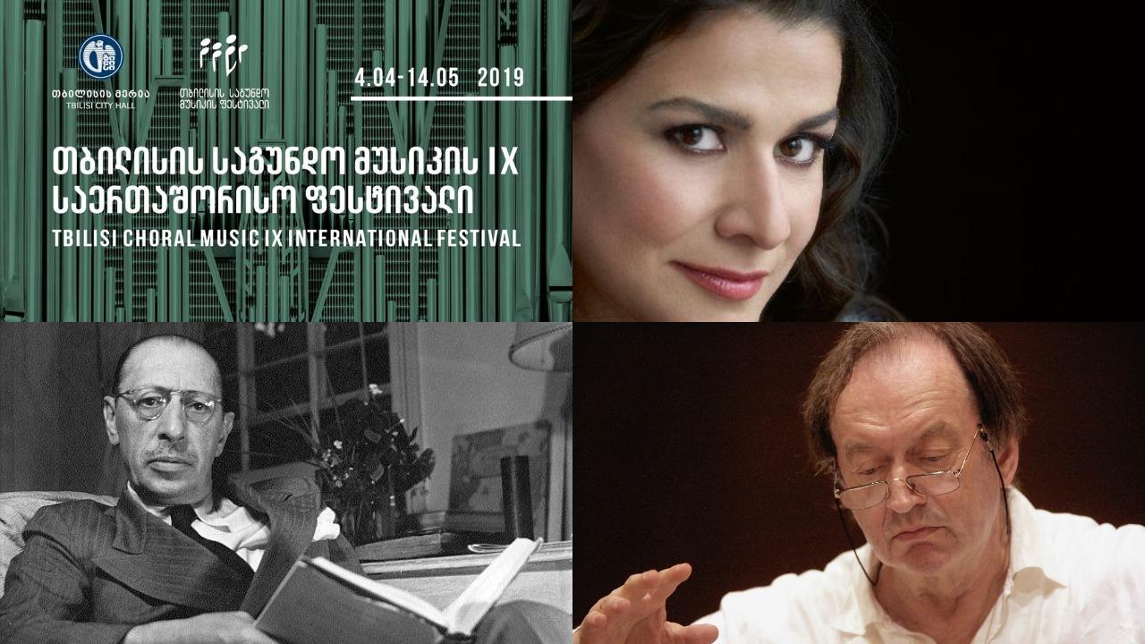 კლასიკა ყველასთვის - საგუნდო მუსიკის ფესტივალი / XX საუკუნე კლასიკა