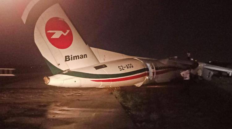 ბანგლადეშის ავიახაზების კუთვნილი თვითმფრინავი მიანმარში ავარიულად დაეშვა