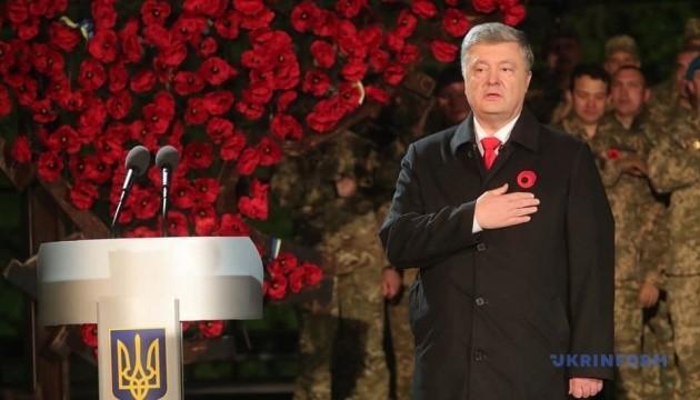 Петр Порошенко - После истечения президентского мандата я останусь в политике для защиты европейского курса Украины
