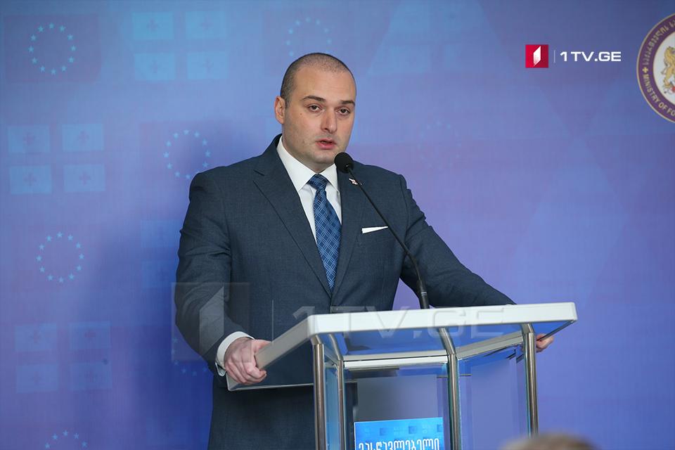 Мамука Бахтадзе - Отношения между Грузией и США находятся на самой высокой отметке, с ЕС - на высочайшем уровне, и мы как никогда близки к НАТО