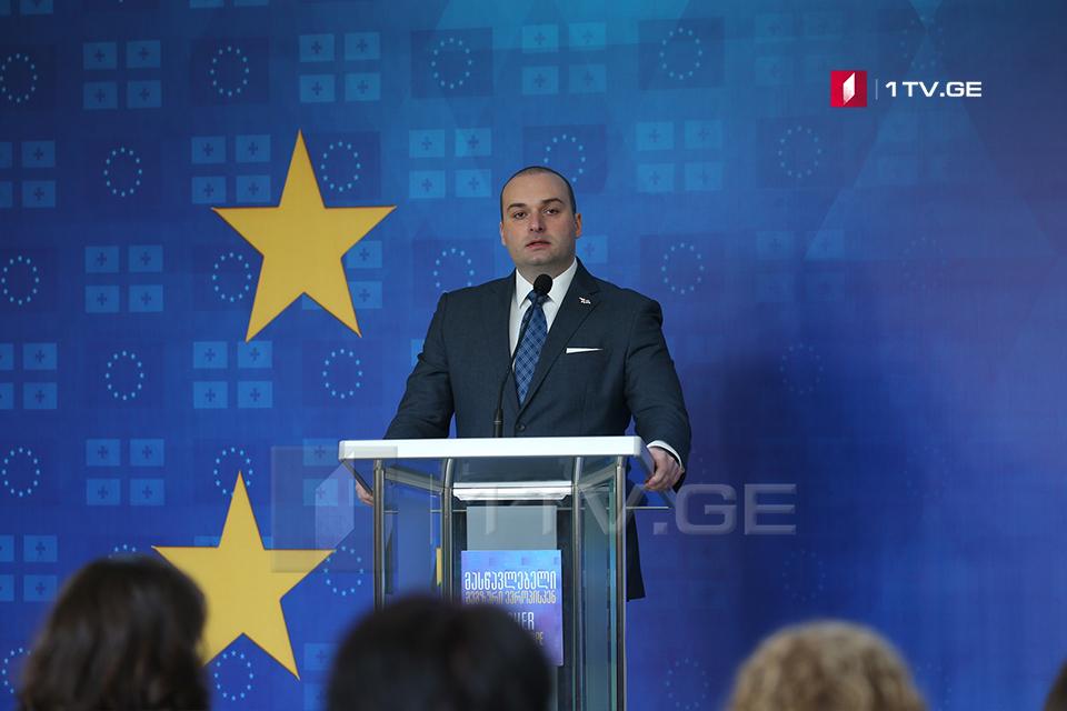 მამუკა ბახტაძე - მიუხედავად რუსეთის მცდელობისა, ზეგავლენა მოახდინოს საქართველოს ევროპულ მისწრაფებაზე, ჩვენი მოქალაქეების 85 პროცენტზე მეტი მხარს უჭერს ევროპულ არჩევანს
