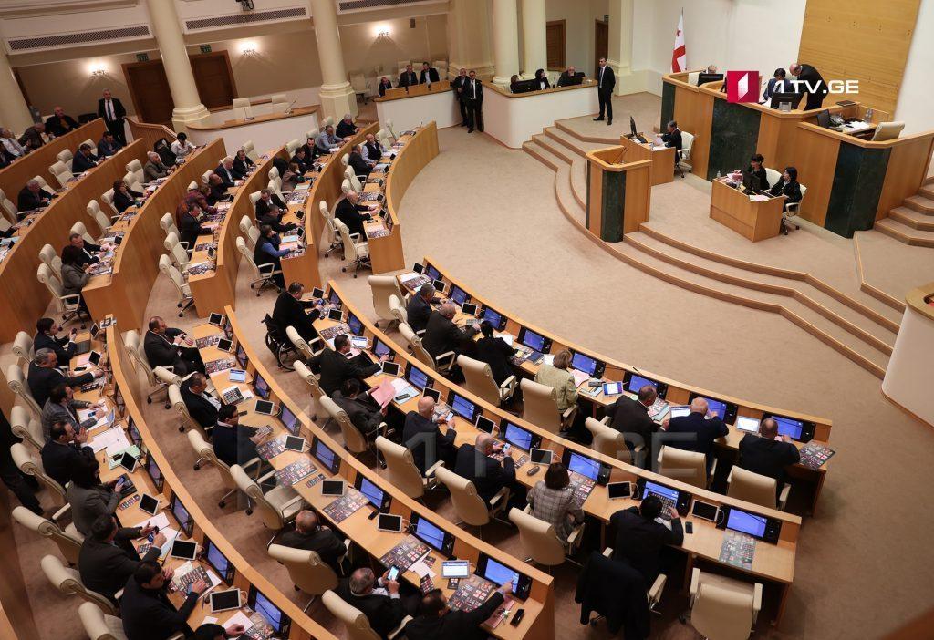 В парламенте завтра в порядке интерпелляции заслушают Мамуку Бахтадзе, Давида Сергеенко и Тамар Жвания