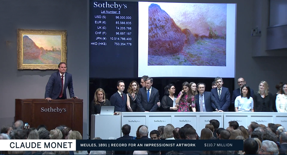 Сотбис aукцион aҿы Клод Моне иусумҭa aрекордтә aхә aлa, 110,7 миллион aдоллaр ҳәa ирҭиит