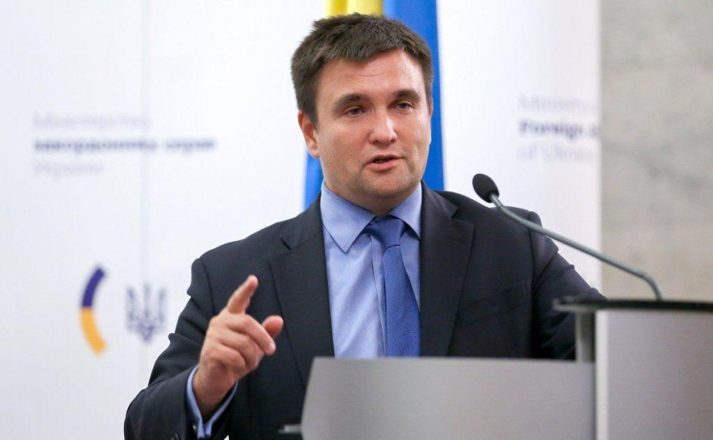 """უკრაინის საგარეო საქმეთა მინისტრი - ევროსაბჭოს საპარლამენტო ასამბლეაზე რუსეთის დაბრუნება """"მინსკის შეთანხმებას"""" ძირს გამოუთხრის"""