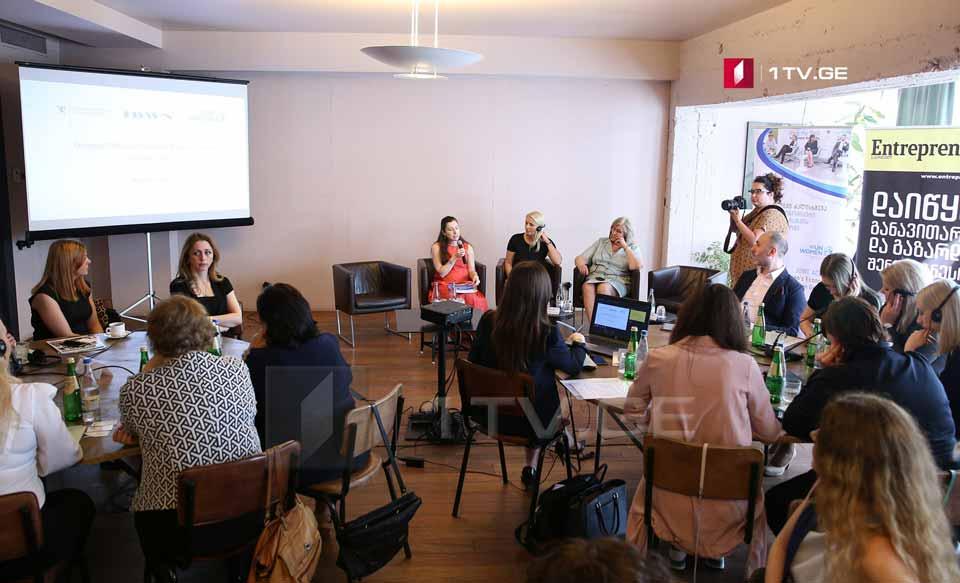 თბილისში ქართველ და ლიეტუველ ქალ მეწარმეთა ბიზნესფორუმი მიმდინარეობს