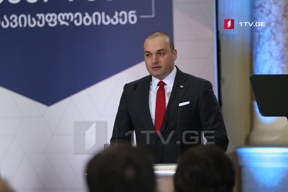 """Мамука Бахтадзе - """"Национальное движение"""" пытается своей агрессией и риторикой внести напряженность в общество"""