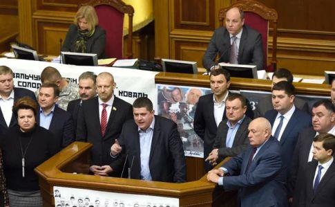 Ukraynanın Ali radasında iqtidar koalisiyası dağıldı