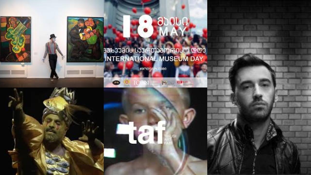 არტნიუსი - თანამედროვე ხელოვნების საერთაშორისო ბაზრობა / 18 მაისი მუზეუმების საერთაშორისო დღეა