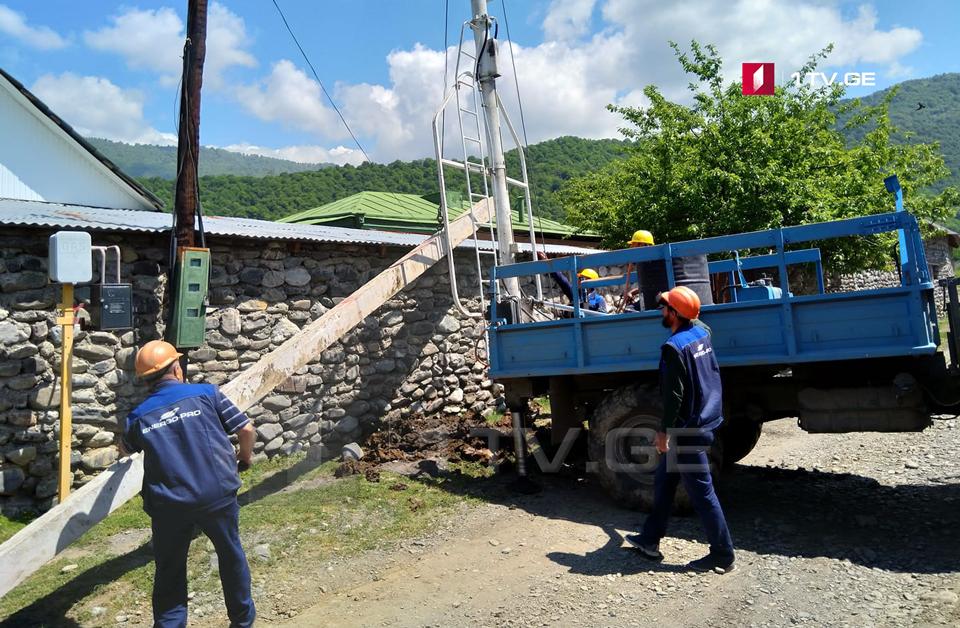 პანკისის ხეობის სოფელ ომალოში ელექტროგადამცემი ქსელის რეაბილიტაცია დაიწყო
