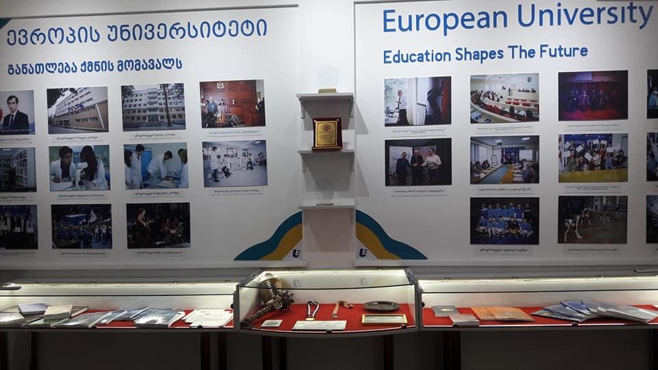 """""""ევროპის უნივერსიტეტში"""" ისტორიისა და არქეოლოგიის მუზეუმი გაიხსნა"""