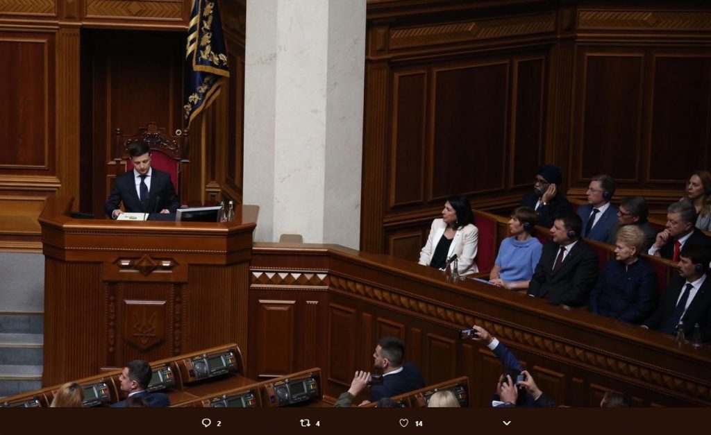 Salome Zurabishvili attended the inauguration ceremony of the newly elected president of Ukraine [photo]