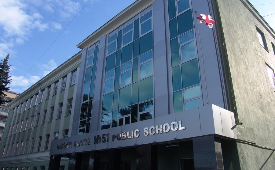 51-ე სკოლის მოსწავლეებს შორის დაპირისპირებაზე შსს-მ გამოძიება დაიწყო