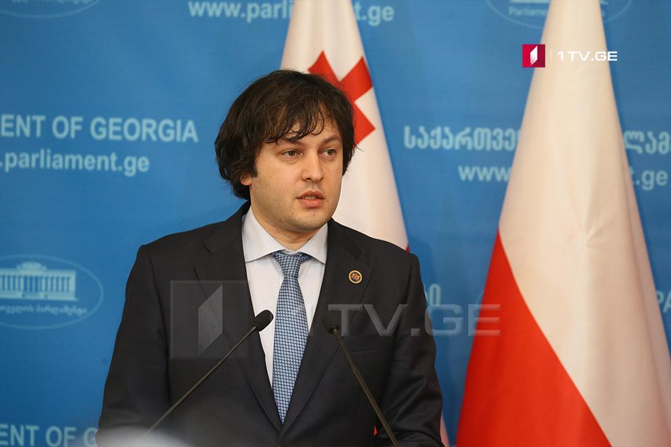 Ираклий Кобахидзе - Уверен, что в итоге стабильность курса лари сохранится